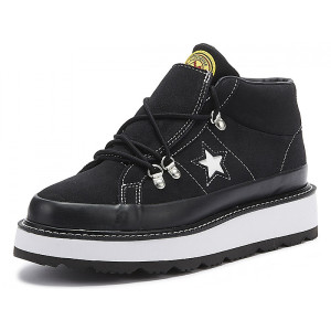 Converse One Star Frosted Dimensions 2