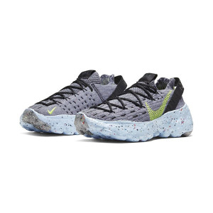 Nike Space Hippie 04 1