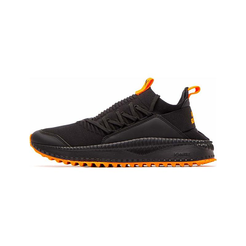 Puma Atelier New Regime Tsugi Jun 367701-02