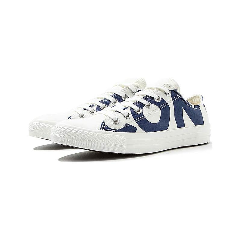 Converse Chuck Taylor All Star Wordmark 159535C